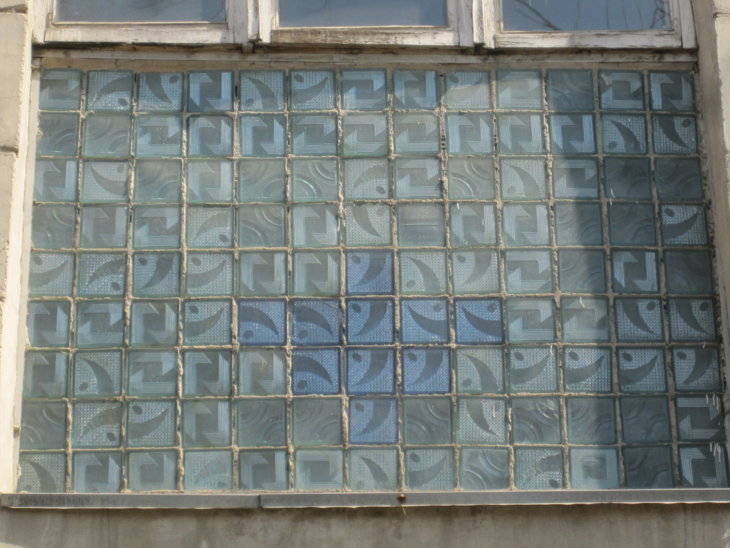 Glass Blocks - Walking Almaty